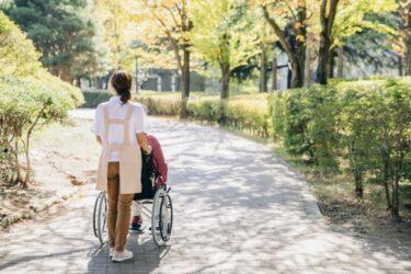 介護事業で、利用者の都合によるキャンセルのため従業員の仕事がなくなった場合はどうする?